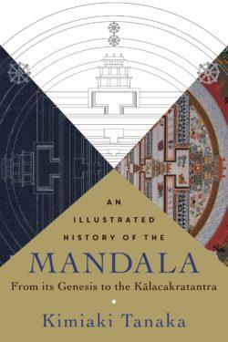 An Illustrated History of the Mandala