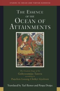wisdom-publications-tantra-buddhism-the-essence-of-the-ocean-of-attainments-yael-bentor