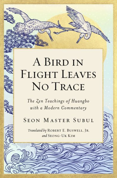 A Bird in Flight Leaves No Trace