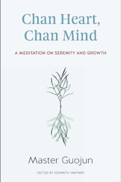 Chan Heart, Chan Mind