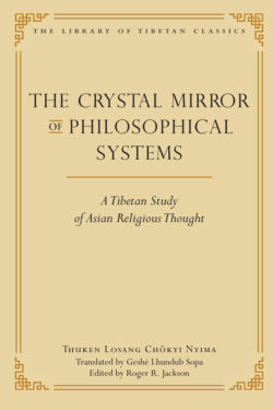 The Crystal Mirror of Philosophical Systems