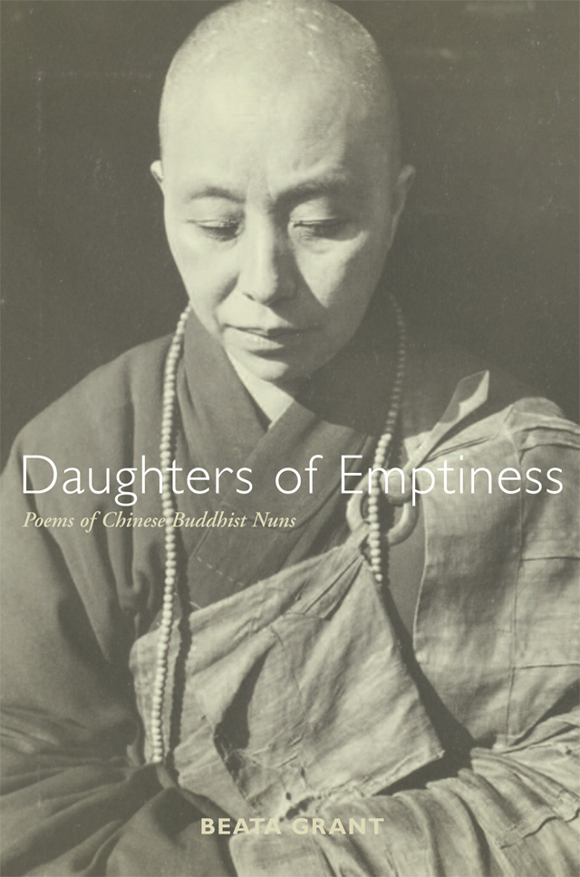 Daughters of Emptiness – Print