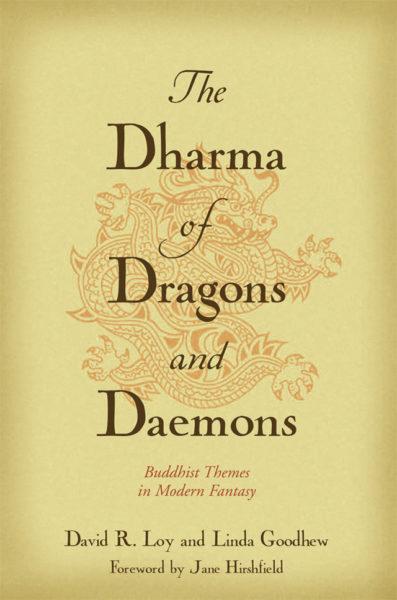 The Dharma of Dragons and Daemons – Print