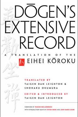 Dōgen's Extensive Record (Hardcover)