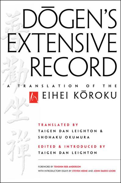 Dōgen's Extensive Record (Hardcover) – Print