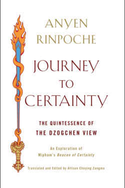 Journey to Certainty