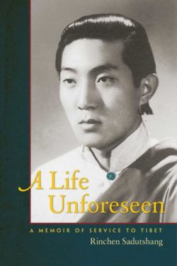 A Life Unforeseen
