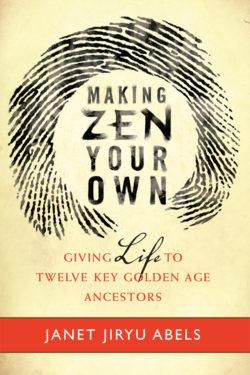 Making Zen Your Own