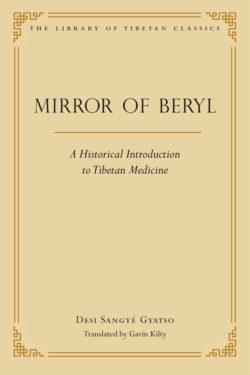Mirror of Beryl