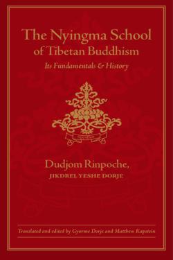 The Nyingma School of Tibetan Buddhism