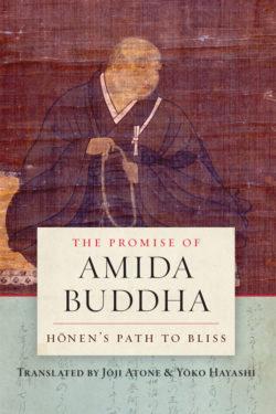 The Promise of Amida Buddha