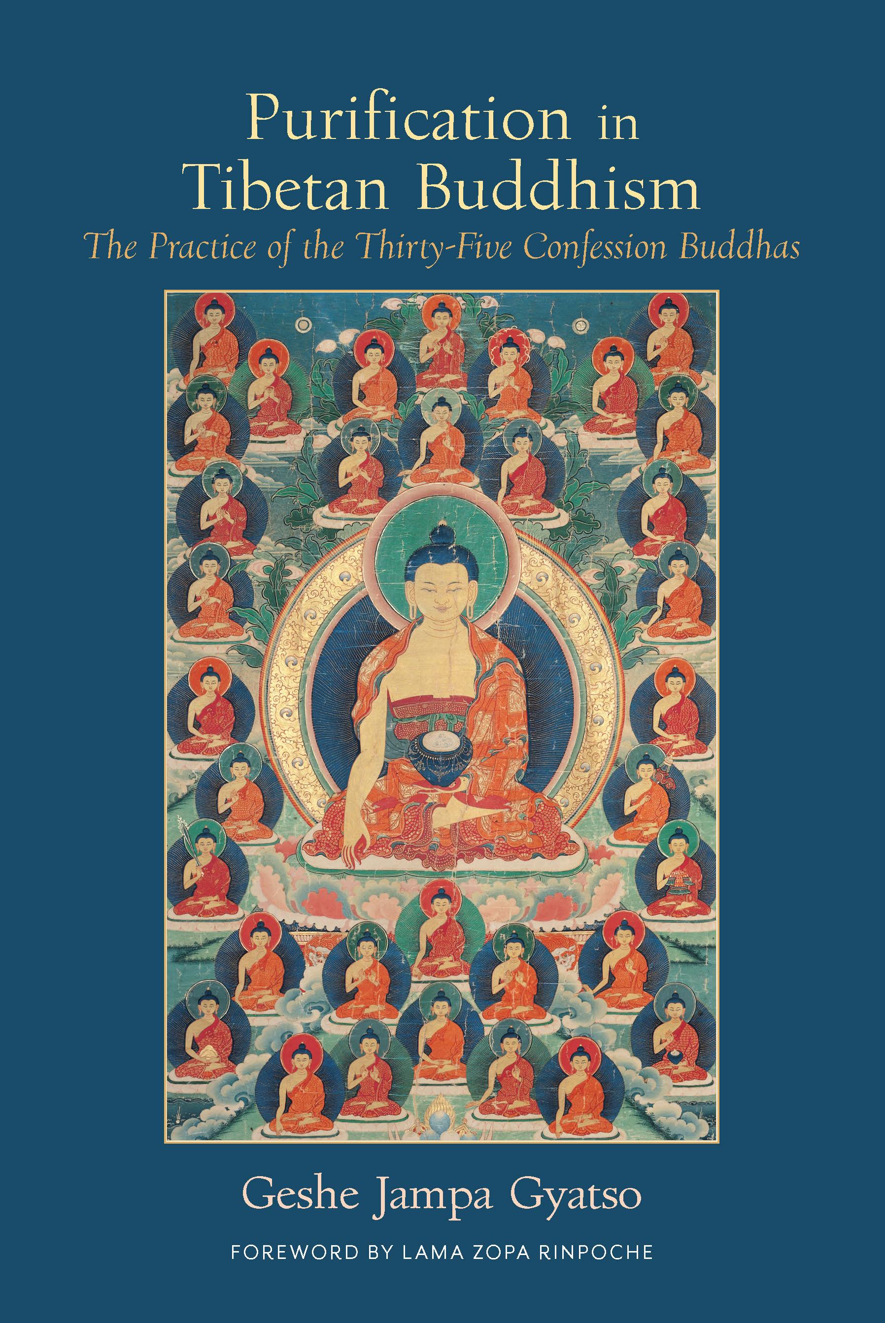 Purification in Tibetan Buddhism – Print