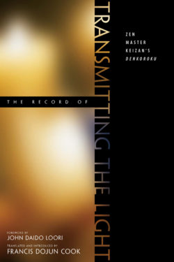 The Record of Transmitting the Light
