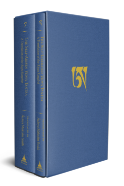 The Self-Arisen Vidya Tantra (vol 1) and The Self-Liberated Vidya Tantra (vol 2)