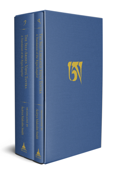 The Self-Arisen Vidya Tantra (vol 1) and The Self-Liberated Vidya Tantra (vol 2) – Print