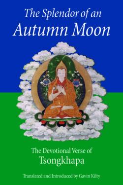 The Splendor of an Autumn Moon