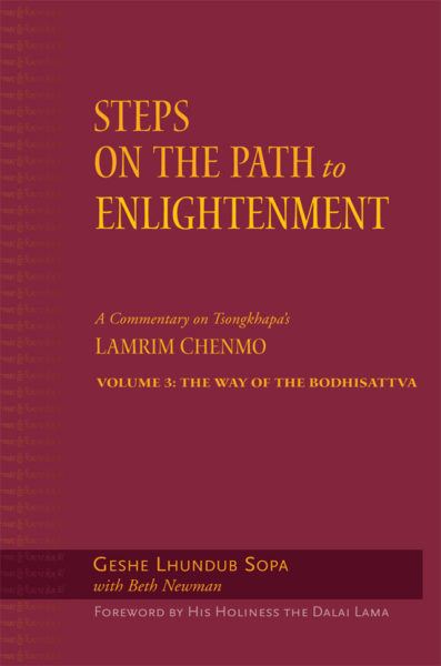 Steps on the Path to Enlightenment, Vol. 3
