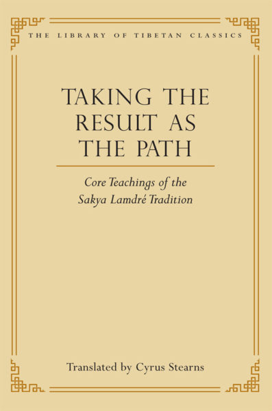 Taking the Result as the Path