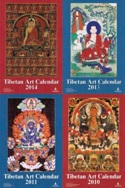 Tibetan Art Calendar Bundle