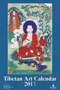 Tibetan Art Calendar 2013