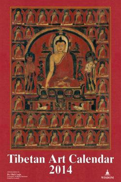 Tibetan Art Calendar 2014