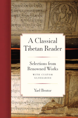A Classical Tibetan Reader
