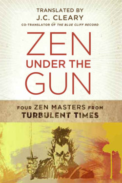 Zen Under the Gun