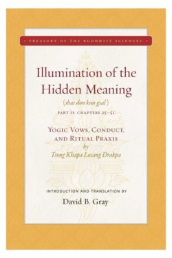 Illumination of the Hidden Meaning, Vol. 2