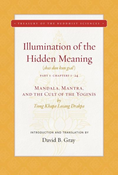 Illumination of the Hidden Meaning, Vol. 1