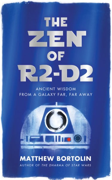 The Zen of R2-D2