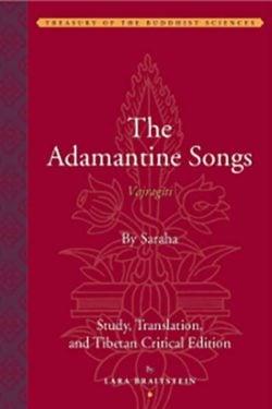The Adamantine Songs (Vajragīti)