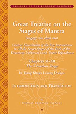 Great Treatise on the Stages of Mantra (Sngags rim chen mo)