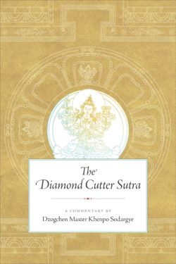 The Diamond Cutter Sutra