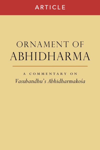 Ornament of Abhidharma – Chapter 4