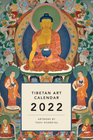 wisdom-publications-tibetan-art-calendar-2022-tashi-dhargyal-cover