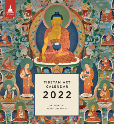 Tibetan Art Calendar 2022